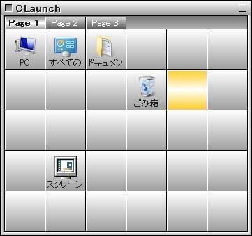 CLaunch_0106_s.jpg
