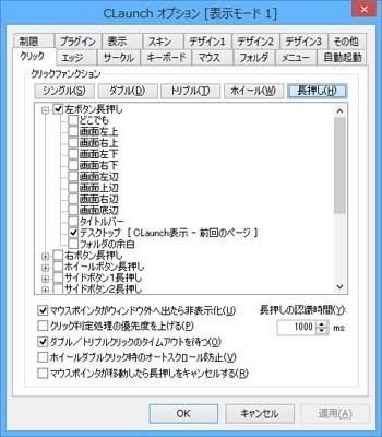CLaunch_0110_s.jpg