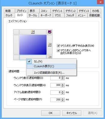 CLaunch_0111_s.jpg