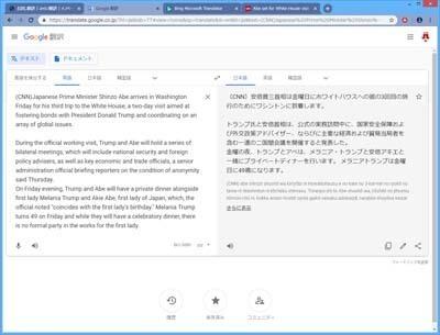 自動翻訳比較_0102_s.jpg