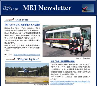 MRJ_Newsletter#30.png
