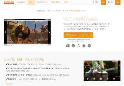 VLC Media Player_0101_Squoosh.jpg