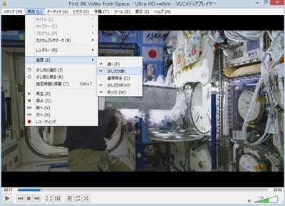 VLC Media Player_0202_s.jpg