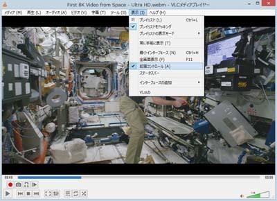 VLC Media Player_0203_s.jpg