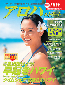 07summer_cover.jpg
