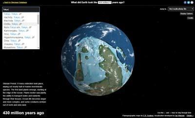 Ancient Earth Globe_03_s.jpg