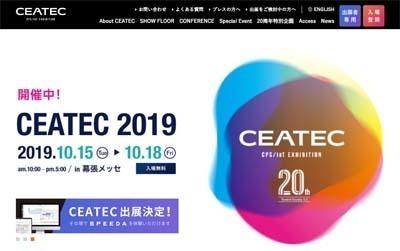CEATEC 2019_home_s.jpg