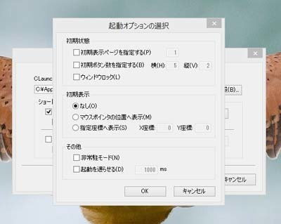 CLaunch_0101_s.jpg