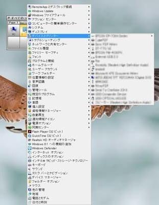 CLaunch_0105_s.jpg
