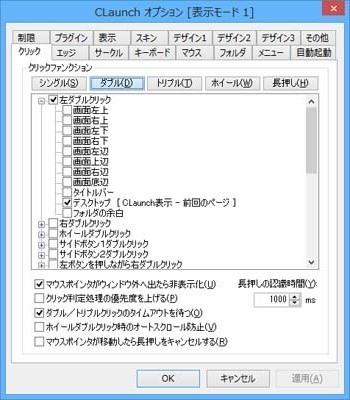 CLaunch_0109_s.jpg
