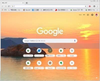 Chrome_テーマ_01_s.jpg