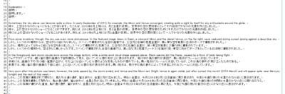 DeepL翻訳_12_s.jpg