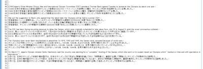 DeepL翻訳_13_s.jpg