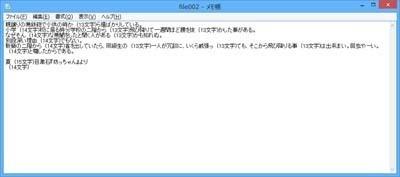 なでしこ_1103_s.jpg