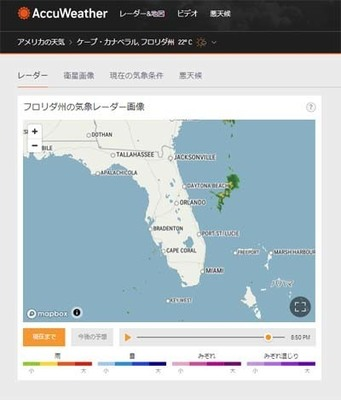 ケープ・カナベラル気象レーダー_s.jpg