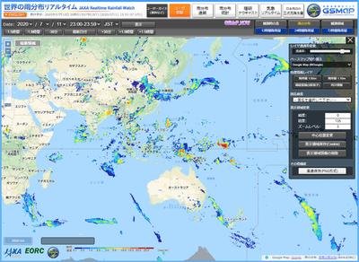 世界の雨分布リアルタイム_01_m.png