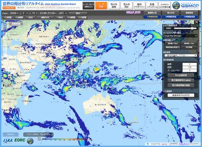 世界の雨分布リアルタイム_02_m.png