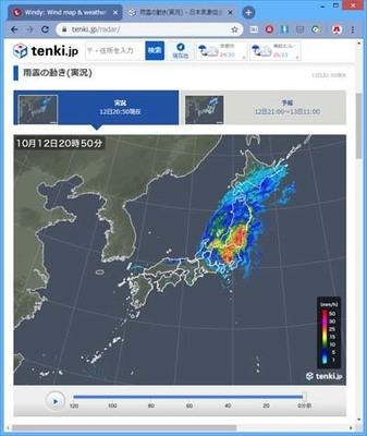 台風19号_01_s.jpg