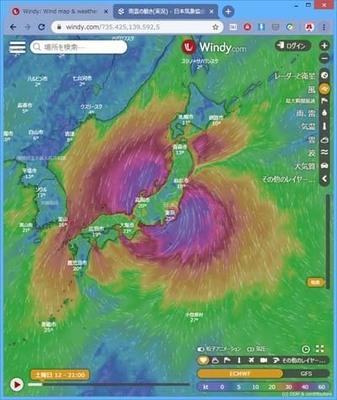 台風19号_02_s.jpg