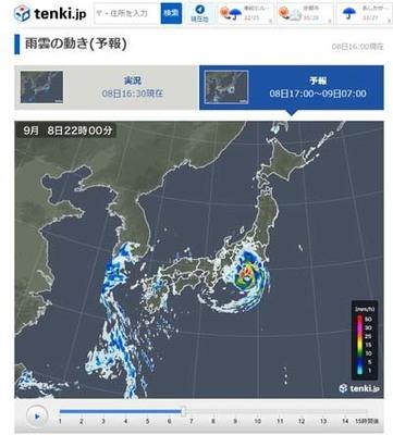 大風15号進路予想_s.jpg