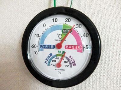 室内気温・湿度20200511_IMGA0153_m.jpg