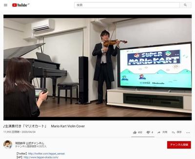 岡田鉄平さんのヴァイオリン演奏_m.jpg