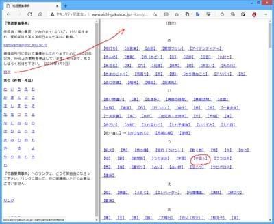 物語要素事典_001_s.jpg