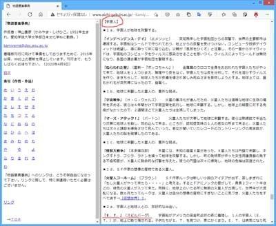 物語要素事典_002_s.jpg
