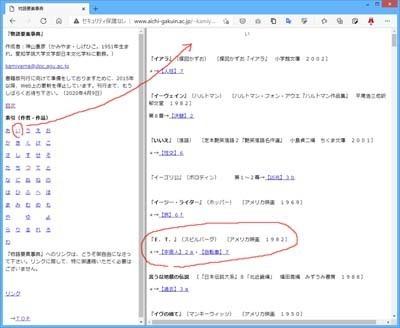 物語要素事典_003_s.jpg