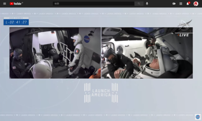 「SpaceX Crew-2打上げ_搭乗.png