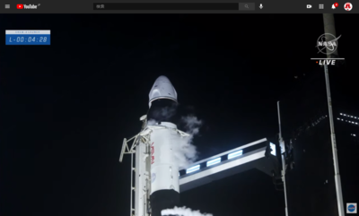 「SpaceX Crew-2打上げ_準備完了2.png