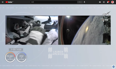 「SpaceX Crew-2打上げ_第二弾切離し.png