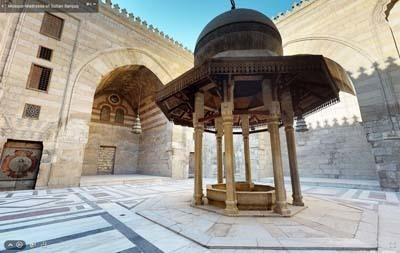 Egyptian Virtual Tour_05s.jpg