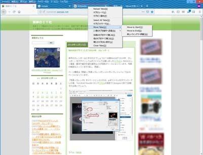 Firefox 64_03_s.jpg
