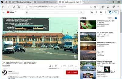Firefox 67AV1デコーダー採用_04_s.jpg