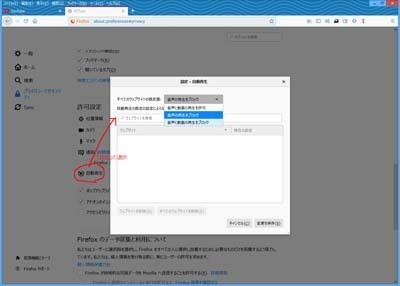 Firefox 69正式公開_03_s.jpg