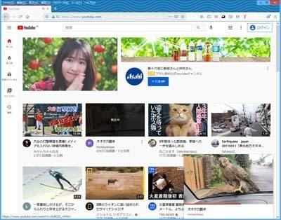 Firefox86ピクチャーインピクチャー_101_s.jpg