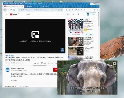 Firefox86ピクチャーインピクチャー_103_s.jpg