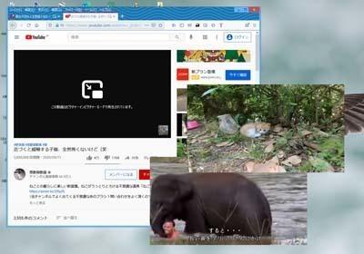 Firefox86ピクチャーインピクチャー_104_s.jpg