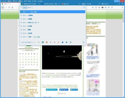 FirefoxV83_エンジンモードとキーワード候補_s.jpg