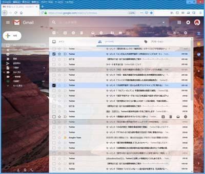 Gmail右クリックメニュー_02s.jpg