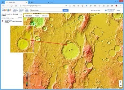 Google Mars_zoom-20080715a_s.jpg