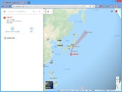 GoogleMaps_台風19号情報_02_s.jpg