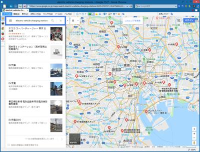 GoogleMaps_EV充電_01_s.png