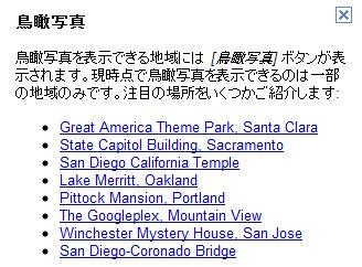 GoogleMaps_LabsBird'sEye.jpg
