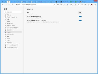 MS Edge_DLアイコン_151_s.jpg