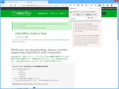 MS Edge_DLアイコン_152_s.jpg
