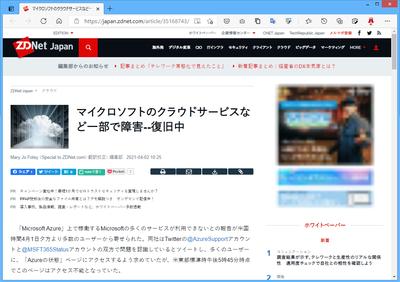 Microsoft Azure_障害2021_04_02_16:35.png