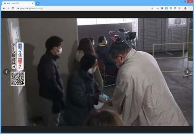NHKプラス」視聴_01 22_s.jpg