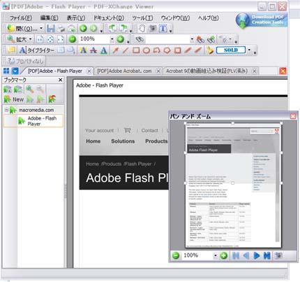 PDF-XChangeViewer.jpg